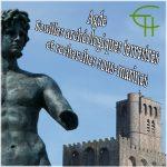 Agde : Fouilles archéologiques terrestres. Recherches sous-marines