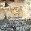 La céramique commune réductrice tardive du Languedoc occidental (Ve-VIe s. ap. J.-C.)