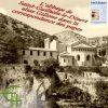 2010-40-18-l-abbaye-de-saint-guilhem-le-desert-alias-gellone-dans-la-correspondance-des-papes