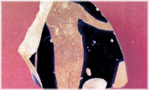Illustration Revue Etudes sur Pézenas et sa région 1977-4