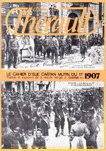 Revue Etudes sur l'Hérault-1982-2